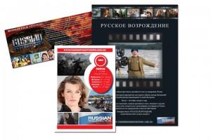 Press Ads